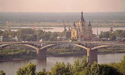 Новгород канавинский мост стрелка